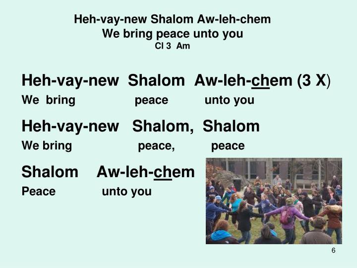 Heh-vay-new Shalom Aw-leh-chem