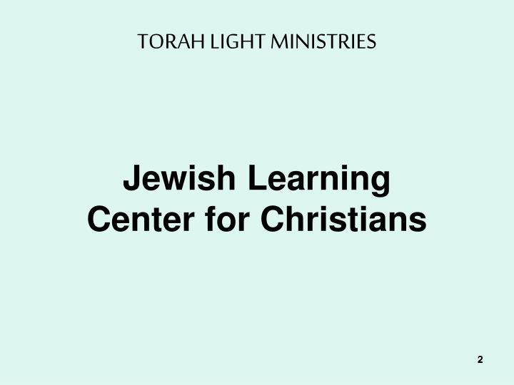 TORAH LIGHT MINISTRIES