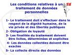 les conditions relatives un traitement de donn es personnelles