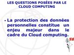 les questions pos es par le cloud computing