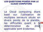 les questions pos es par le cloud computing1