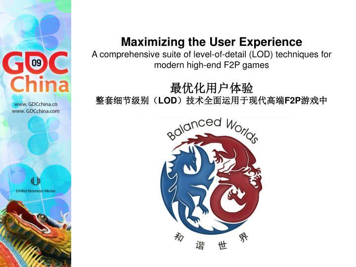 Maximizing the User Experience