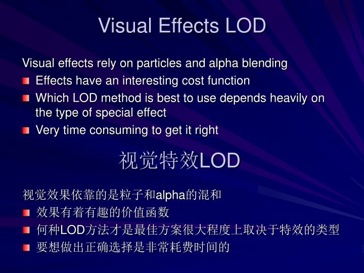 Visual Effects LOD