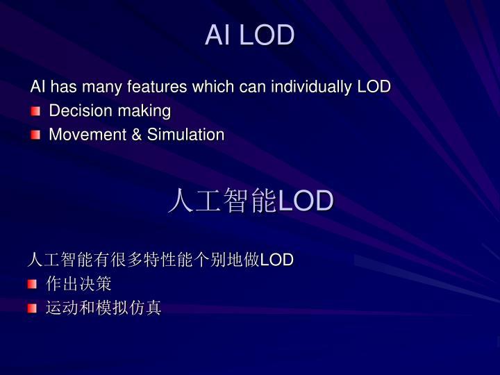 AI LOD