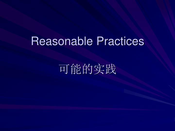 Reasonable Practices