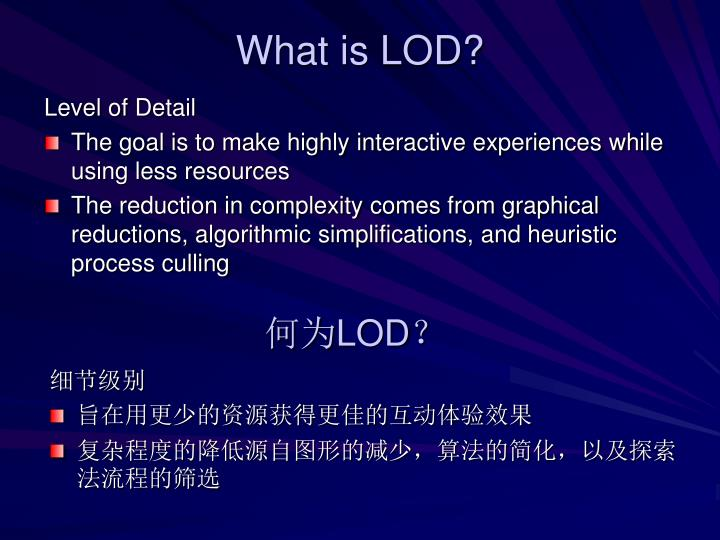 What is LOD?