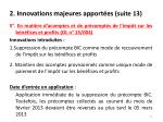 2 innovations majeures apport es suite 13