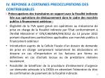 iv reponse a certaines preoccupations des contribuables
