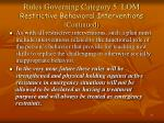 rules governing category 5 lom restrictive behavioral interventions continued