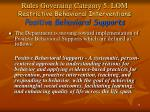 rules governing category 5 lom restrictive behavioral interventions positive behavioral supports