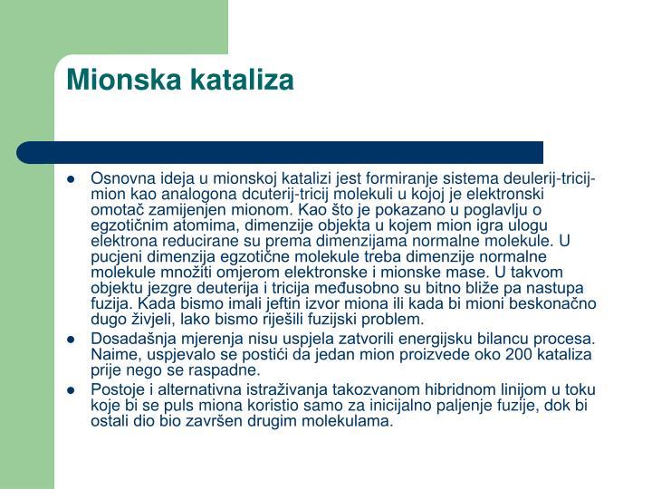 Mionska kataliza