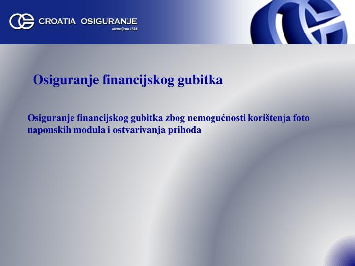 Osiguranje financijskog gubitka