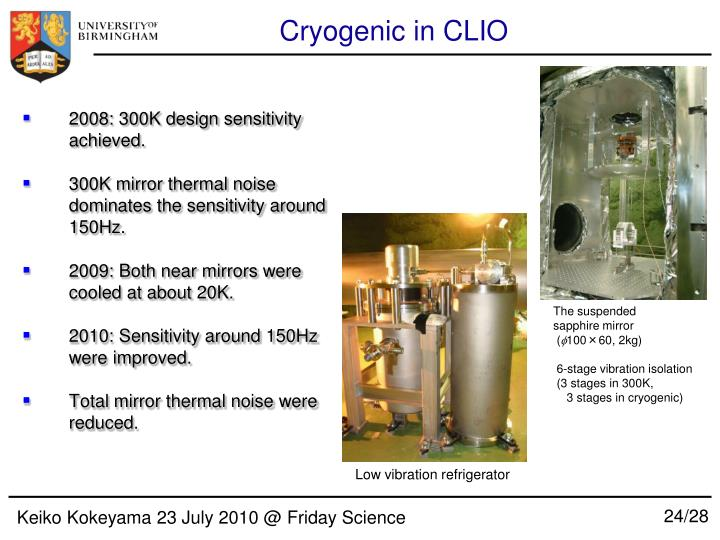 Cryogenic in CLIO