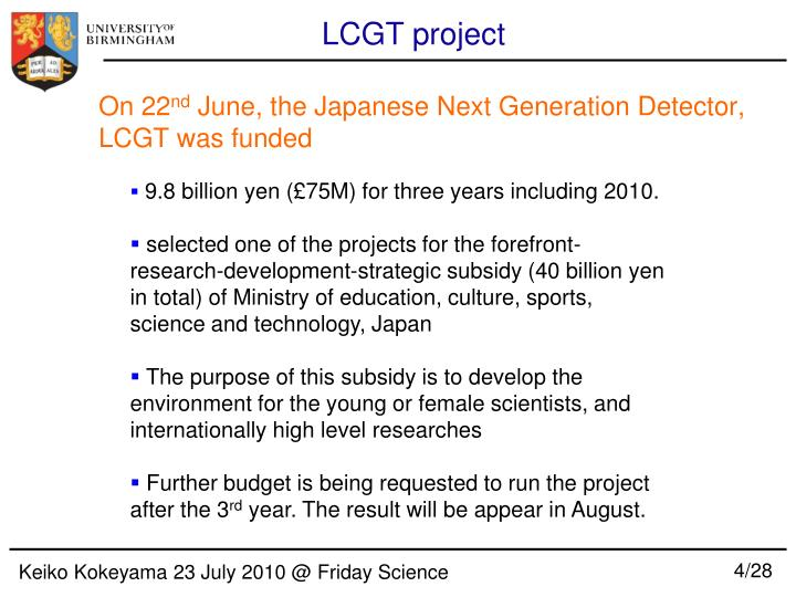 LCGT project