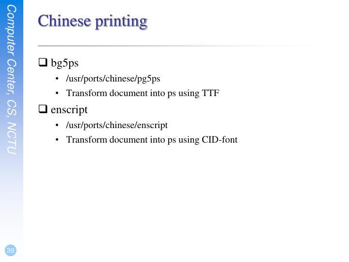 Chinese printing