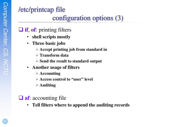 /etc/printcap file