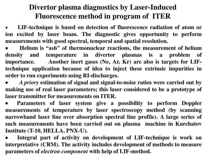 Divertor plasma diagnostics by Laser-Induced Fluorescence method in program of  ITER