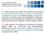 loi sur la protection des renseignements personnels dans le secteur priv l r q c p 39 1
