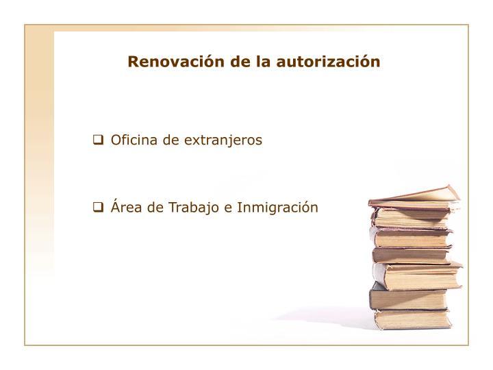 Renovación de la autorización