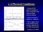 z 2 physical conditions1
