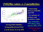 nii h a ratios z 2 metallicities