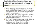 institutional design principles for reflexive governance i change in beliefs