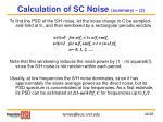 calculation of sc noise summary 2