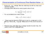 characterization of continuous time random noise 1