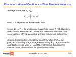 characterization of continuous time random noise 2