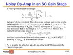 noisy op amp in an sc gain stage