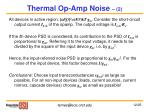 thermal op amp noise 2