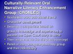 culturally relevant oral narrative literacy enhancement group cronleg1