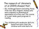 the research of ukrainetz et al 2009 showed that
