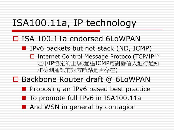 ISA100.11a, IP technology