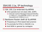 isa100 11a ip technology