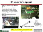 sr kicker development