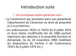 introduction suite