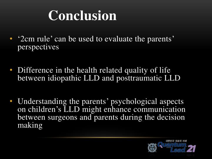 '2cm rule' can be used to evaluate the parents' perspectives