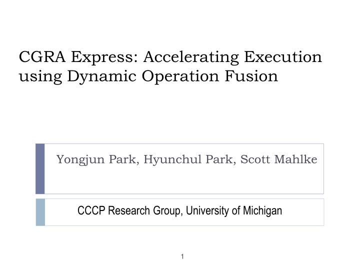 Cgra express accelerating execution using dynamic operation fusion