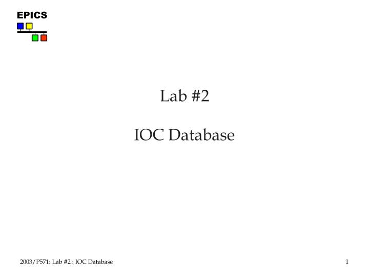 Lab 2 ioc database