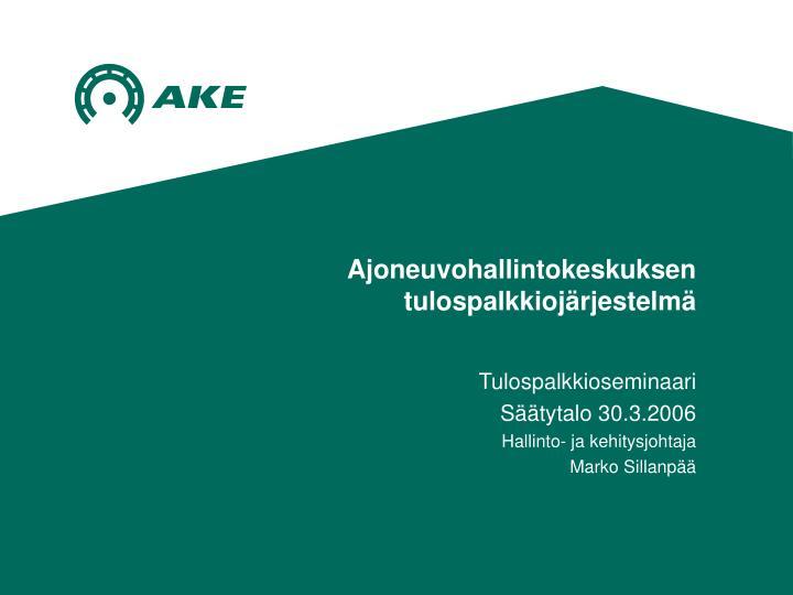 Ajoneuvohallintokeskuksen tulospalkkiojärjestelmä