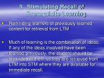 3 stimulating recall of prerequisite learning