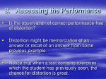 8 assessing the performance3