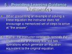 providing learning guidance mathematics
