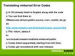 translating vmkernel error codes
