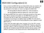 msa1000 configuration 2 2