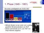 1 phase 1945 19511