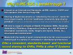 why is ihe xds a breakthrough