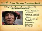 come discover classroom earth1