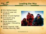 leading the way1